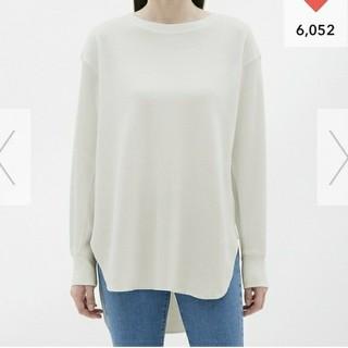 ジーユー(GU)のGU完売商品!ハニカムロングスリーブT ホワイトS(Tシャツ(長袖/七分))