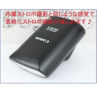 キヤノン(Canon)の★キヤノン スピードライト 90EX★EOSシリーズの多くの機種に!★(ストロボ/照明)
