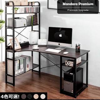大人気☆全4色☆収納付 パソコンデスク 幅138cm(オフィス/パソコンデスク)