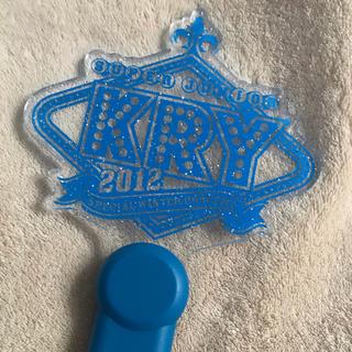 スーパージュニア(SUPER JUNIOR)のsuper junior KRY ペンライト2012(アイドルグッズ)