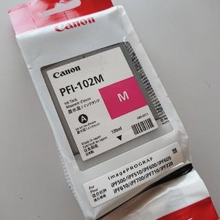 キヤノン(Canon)のCanon純正インクタンク マゼンタ PFI-102M 新品(OA機器)