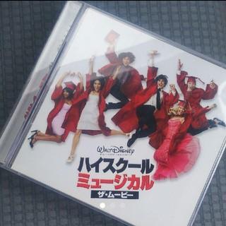 「ハイスクール・ミュージカル/ザ・ムービー」オリジナル・サウンドトラック(映画音楽)