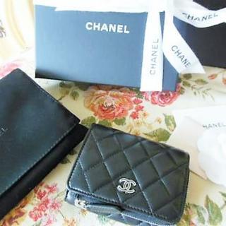 シャネル(CHANEL)の直営店購入☆★シャネル♪CCロゴマトラッセラム三つ折財布(財布)