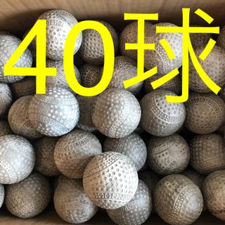 (送料込)40球3500円 軟式野球中古ボール(ボール)