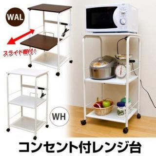 コンセント付 レンジ台 キッチン 収納 炊飯器台 キッチンラック キッチンワゴン(キッチン収納)