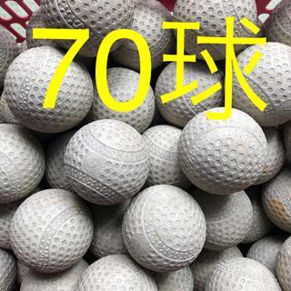 (送料込)70球5950円 軟式野球中古ボール(ボール)