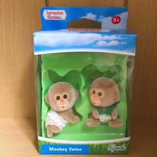 エポック(EPOCH)のシルバニアファミリー ・海外版 さるの双子の赤ちゃん(キャラクターグッズ)