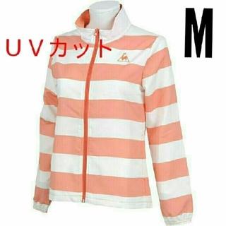 ルコックスポルティフ(le coq sportif)のルコックスポルティフ UVカット クロスジャケット Mサイズ(ウエア)