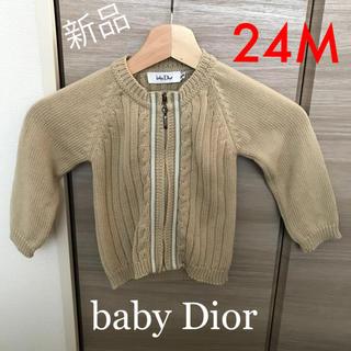 ベビーディオール(baby Dior)の【新品】baby Dior ニットカーディガン 24M(カーディガン)