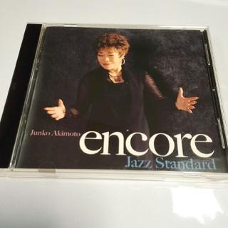 Jazz Standard 秋元順子 CD(ジャズ)