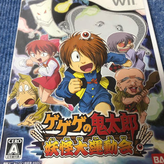 ウィー(Wii)のゲゲゲの鬼太郎 妖怪大運動会 wii(家庭用ゲームソフト)
