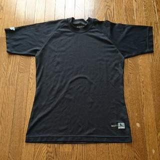 ゼット(ZETT)の野球アンダーシャツ  半袖(ウェア)