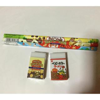 お菓子柄 鉛筆消しゴムセット 新品(鉛筆)
