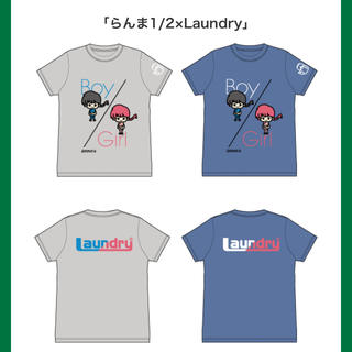 LAUNDRY - らんま1/2 BOY&GIRL Tシャツ  らんま1/2×Laundry