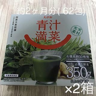 エガオ(えがお)のえがお 青汁満菜 約3ヶ月分93包(青汁/ケール加工食品 )
