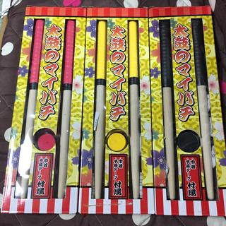 太鼓のマイバチ 3色セット(スティック)
