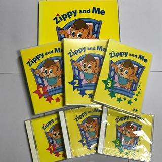 ディズニー(Disney)の未開封含 ジッピーアンドミー Zippy and Me DVD+CD DWE(キッズ/ファミリー)