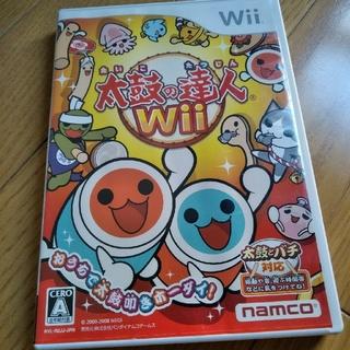 ウィー(Wii)のwii 太鼓の達人(家庭用ゲームソフト)