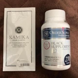 ブラックサプリEX(スカルプケア)
