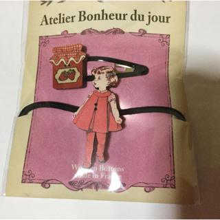 フランス製木製ボタンのヘアピン ヘアゴムセット 新品未使用品(ヘアゴム/シュシュ)