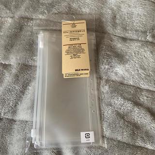 ムジルシリョウヒン(MUJI (無印良品))の無印良品パスポートケースリフィル(日用品/生活雑貨)