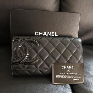 シャネル(CHANEL)の美品 シャネル カンボン 二つ折り長財布 (財布)