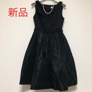 ドアーズ(DOORS / URBAN RESEARCH)の定価3万円 入学式や結婚式に アーバンリサーチドアーズ トロイメライ ドレス(ミディアムドレス)