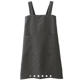 MUJI (無印良品) - 麻平織 肩掛けエプロン 墨黒L
