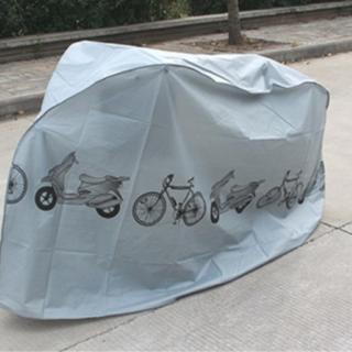 ★コレ、売れてます★自転車 小型バイク カバー 防水