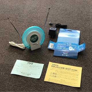 YAGI ブースタ内蔵型 室内アンテナ AR21-B(映像用ケーブル)