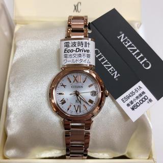 シチズン(CITIZEN)の腕時計 レディース 時計 シチズンクロスシーXC 北川景子 ES9435-51A(腕時計)