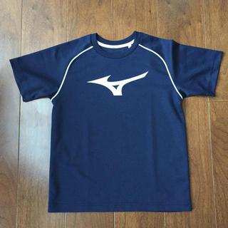 ミズノ(MIZUNO)のミズノ アンダーシャツ 140(ウェア)