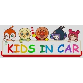 キッズインカー KIDS IN CAR ステッカー マグネット アンパンマン