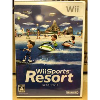 ウィー(Wii)のwii スポーツリゾート 未開封(家庭用ゲームソフト)