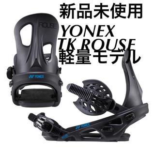 ヨネックス(YONEX)のYONEX TK ROUSE ビンディング(バインディング)