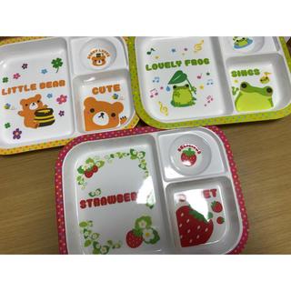 キッズ 子ども お皿 食器 ワンプレート セット(プレート/茶碗)