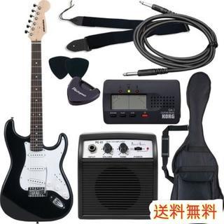 全国送料無料!【エレキギター初心者入門セット】8点セット(エレキギター)