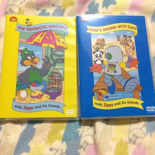 ディズニー(Disney)のdwe Zippy and his friendsシリーズ DVD(キッズ/ファミリー)