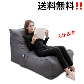 座椅子 ソファー ローソファー 1人掛け カバー取り外し洗濯可能(一人掛けソファ)