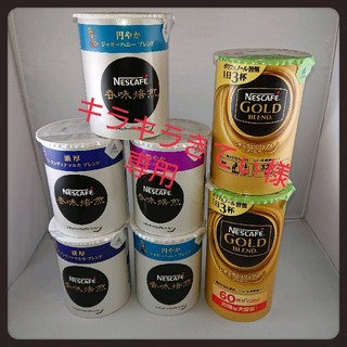 Nestle - 【キラキラきてぃ様専用】ネスカフェ バリスタ ゴールドブレンド セット