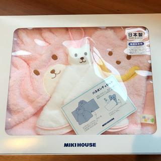 ミキハウス(mikihouse)のミキハウス タオル ポンチョ タオルセット 出産祝い(バスローブ)
