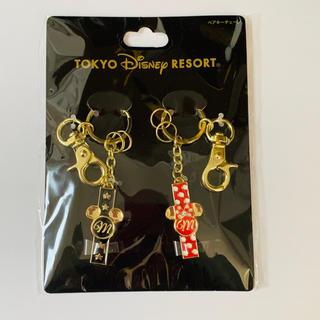 Disney - ディズニーリゾート 限定★ペア キーチェーン キーホルダー★ミッキー ミニー
