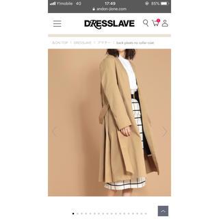 ドレスレイブ(DRESSLAVE)のDRESS LAVE 完売したコート☆(ロングコート)