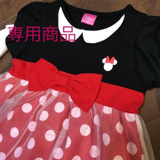 ディズニー(Disney)の専用♡Disney ミニーちゃん ワンピース 新品 110(ワンピース)