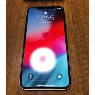 アイフォーン(iPhone)のiPhonex 256gb シルバー AU(スマートフォン本体)