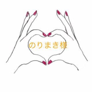 のりまき様♡(ミネラルウォーター)