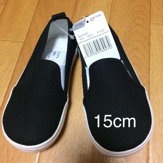 ヒラキ スリッポン  14cm  黒(スリッポン)