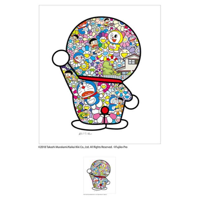 3枚セット 村上隆 ドラえもん コラボレーション 版画  エンタメ/ホビーの美術品/アンティーク(版画)の商品写真