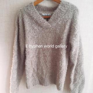 イーハイフンワールドギャラリー(E hyphen world gallery)の【E hyphen world gallery】♡新品♡vネックプルオーバー(ニット/セーター)