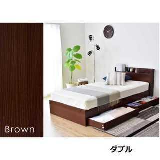 【買い時】 ブラウン/ダブル/ベッドフレーム/引出し収納付き/コンセント付き□(ダブルベッド)